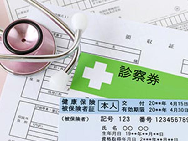 画像:初診の方へイメージ